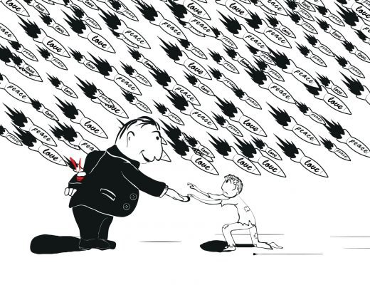 Şiir: Renkli Bombalar | Şair: Mehmet Gökcük