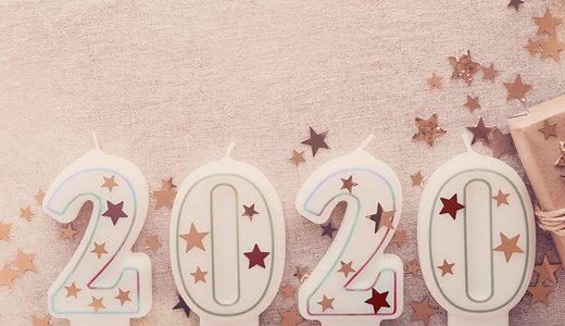 Yazı: 2020'ye Giderken | Yazan: İlayda Oylum Güleryüz