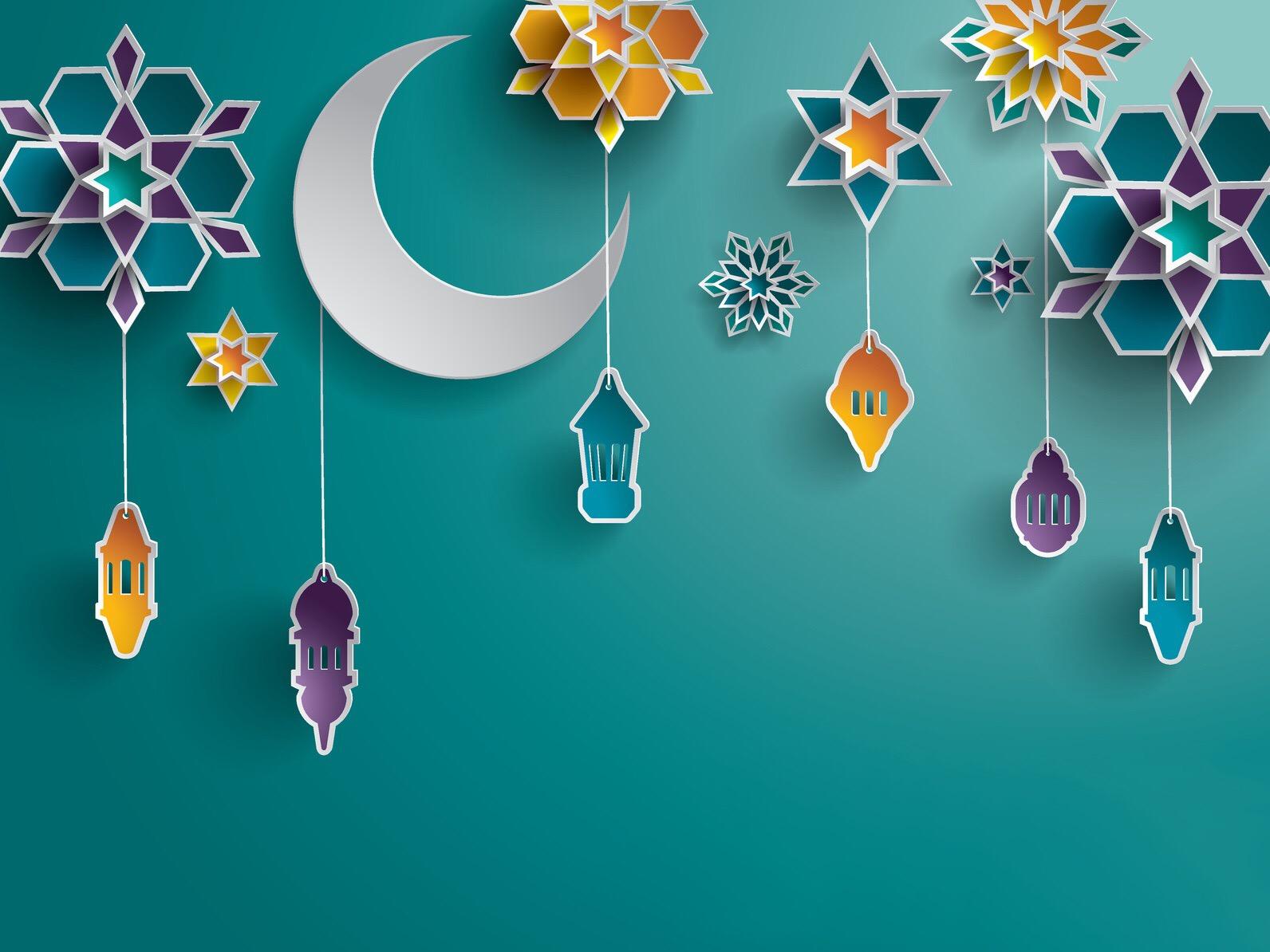Yazı: Ramazan Ayı ve Ramazan Bayramı | Yazan: Fatoş Şahin